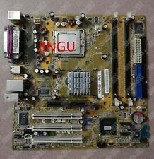 1PC used ASUS P5P800-VM/S motherboard