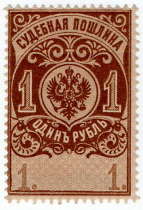 (I.B) Russia Revenue : Judicial 1k