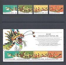 HONG KONG 1985 SG 488/91, MS492 MNH Cat £31
