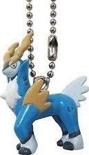 "Bandai Pokemon Best Wishes Swing Keychain Volume 1 ~2"" - Cobalion No. 2"