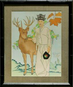 Paul Jacoulet La Longevite, Coree, Moppo ORIG 1948 Signed & #'d Woodblock NO RES