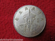 Rare Used Different Country Collection Mix Metal Coins, 1662-1722 China Coin