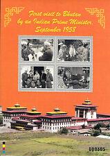 More details for bhutan 2011 mnh first visit indian prime minister september 1958 4v m/s