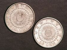 JAPAN 1911(M44) & 1914(T3) 10 Sen Silver XF-AU - 2 Coins
