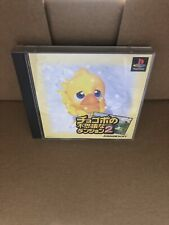 PS1 NTSC JAPAN GAME - Chocobo no Fushigi na Dungeon 2  - COLLECTORS CONDITION