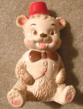 Vintage 1960s Edward Mobley Co. - Rubber Squeak Toy TEDDY BEAR - Nice & Clean