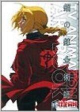 Japan Fullmetal Alchemist Tv Animation Art Book 1 Artbook Oop