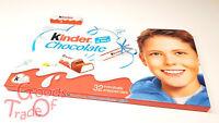 FERRERO / MEGA XXL Kinderschokolade / Limitiert / 32 Riegel / 400g / MHD 02/19