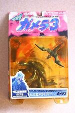 Kaiyodo Gamera Gyaos Figure Xebex Reds Inc. 1999 Gamera3 Incomplete Struggle