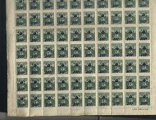 Korea 181 (Kpc 111) Rare Full Sheet Mnh F