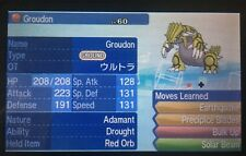 Pokemon Sun Moon 6IV Event Shiny Groudon Kyogre Guide with Red and Blue Orbs
