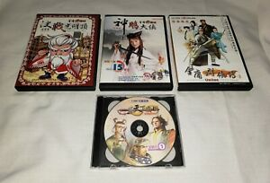 CHINESE Language Online PC Software LOT OF 4, RARE OOP RPG