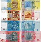 UCRAINA - Ukraine Lotto 4 banconote 1/2/5/10 hryvnia FDS - UNC