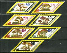 MONGOLIA 1004-10 [1978] MNH MUSHROOMS SCV 8.50