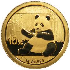 2017 10 Yuan Gold Chinese Panda .999 1g Brilliant Uncirculated Sealed