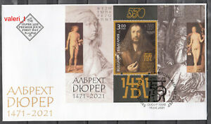 2021 Bulgaria  Art , nude, 550 years since the birth of Albrecht Dürer S/S - FDC
