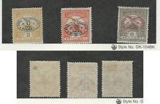 Hungary, Postage Stamp, #2N1-2N3 Mint Hinged, 1919 Occupation Debrecen