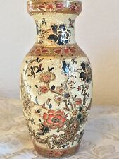 "Antique Hand Painted Marked China Vase 6"" Gold Detail Jar Collectible VTG Signed"