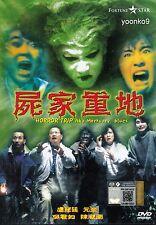 Mortuary Blues (1990) English Sub DVD H.K Movie Collection _ SandraNgKwan Yue
