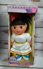 """Nickelodeon Dora 10"""" Doll Fiesta Realistic Hair Brush Fisher-Price NIB"""