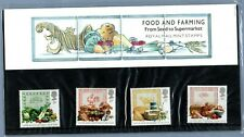 1989, Royal Mail Mint Stamps, Pack No. 197, Food & Farming