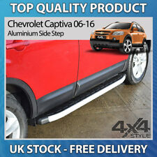 CHEVROLET CAPTIVA 06-16 ALUMINIUM STYLISH CLUMBER BLOCK SIDE STEP RUNNING BOARDS