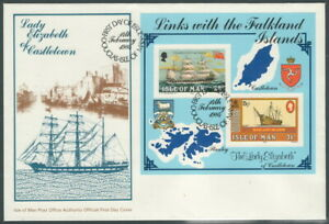 ISLE OF MAN 1984 - Links with the Falkland - shop , boat - FDC