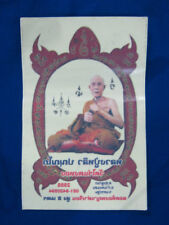 0274-THAI AMULET MAGIC STICKER LP LEW LUCKY MONEY RICH