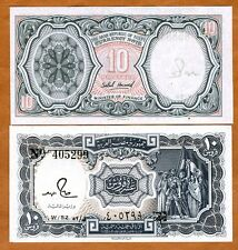 Egypt, 10 Piastres, ND (1971), P-184 (184a), Sign. Hamed, UNC