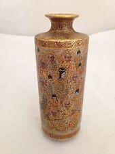 Antique Japanese Satsuma Small Painted Gold Vase Many Faces 6 Character Mark