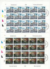 Schweiz 2002 - M. 1782 - 1783 - Escalade, Bundeshaus im Bogen gestempelt