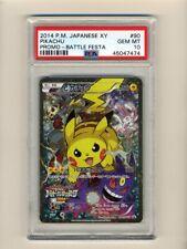 Pokemon PSA 10 GEM MINT 2014 Pikachu Battle Festa Japan Promo Full Art Card #90