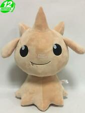 "NEW RARE 12"" Digimon Adventure Chocomon Plush Stuffed Doll DAPL8040"