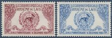 LAOS PA N°22/23** 0NU, TB, 1956,  United Nations  MNH