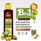 The Indie Earth 18 In1 Renewal BioActive Hair Oil for All Type of Hair Problem