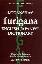 Kodansha's Furigana English-Japanese Dictionary: By Yoshida, Masatoshi, Nakam...