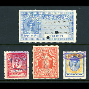 INDIA Indore. Holkar. 4 Revenue Stamps. Used. ( AY449)
