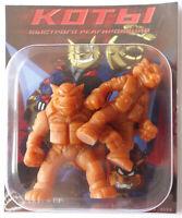 SWAT Kats: The Radical Squadron, 2 Cats Custom Plastic Figures, 54mm, Berserk