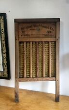 "Laundry Decor 1930 National Washboard Co. 801 Antique Wash Board ""Brass King"""