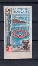 French Polynesia 1965 - Imperforate stamp - Flora, Art - Painting, Sc C38, MNH