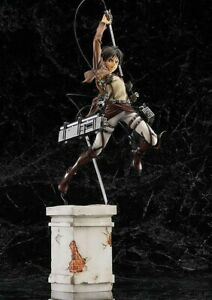 Good Smile Company Attack on Titan Eren Yeager 1/8  (PVC Figure)   4571368442260