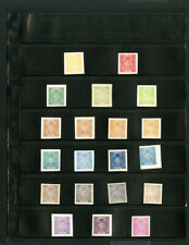 Serbia Stamps Lot of 43 Early 1900 Essays