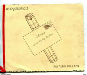 Laos 1962 Stamp Exhibition Intact Booklet 4 SS Mi 29A-30B CV 650 eu. Rare 10670