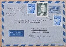 Mayfairstamps Austria 1952 Oberndorf Uprated Stationery Airmail to Chicago Il ww
