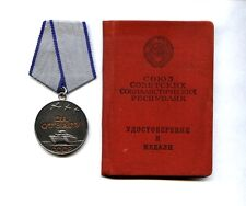 RARE Soviet USSR medal : For BRAVERY  with Certificate 1968 - for Czechoslovakia