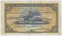 Egypt 25 Piastres 1951 P10e VF Original Classic Egyptian Currency Note Palm Boat