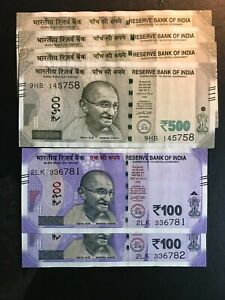 2200 Indian Rupees Face Value Banknotes Cash Currency - FREE INSURED PRIORITY MA