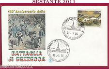 ITALIA FDC FILAGRANO BATTAGLIA DI BEZZECCA 1986 TORINO Y443