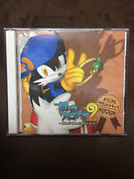 Klonoa of Wind 2 Original Sound PS2 Game Music CD