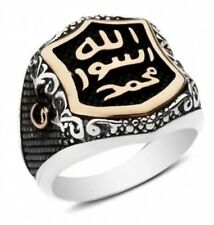Bague Chevalière Homme Argent massif 925 islam 15 gr toutes taille Silver Ring